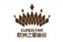 欧洲之星瓷砖